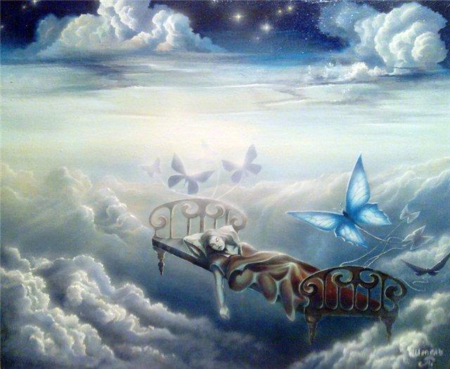 Визуальные полеты со Стихиями и в Астрале